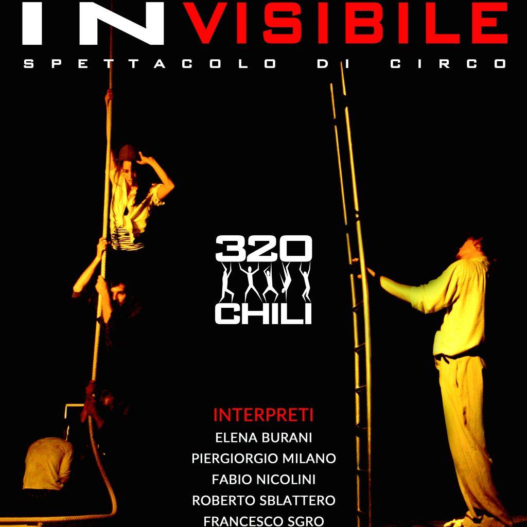 invisibile scala corda circo contemporaneo